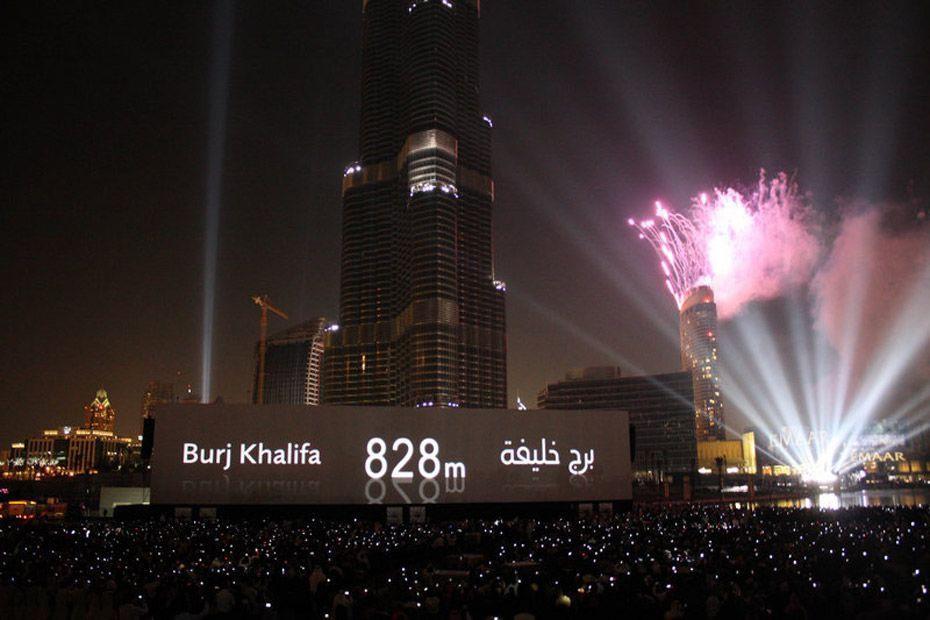世界最高楼2