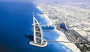 迪拜朱美拉海岸