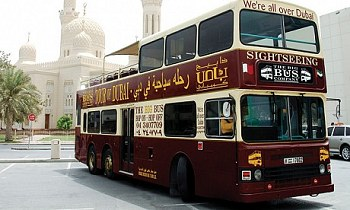 dubai big bus
