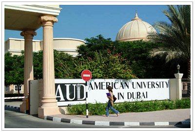 迪拜美国大学
