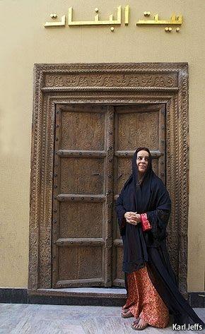 阿联酋妇女博物馆