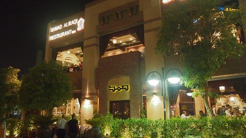 Samad  AL Iraqi