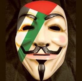 Vendetta masks