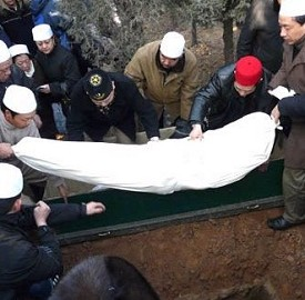 穆斯林的葬礼logo