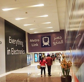 metro link dubai mall