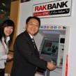 RAK银行迎合阿联酋境内的中国社会