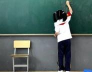 昂贵的阿联酋基础教育学费