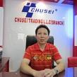 致中国客户书:RAK银行便捷的企业金融解决方案