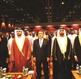迪拜国际投资年会