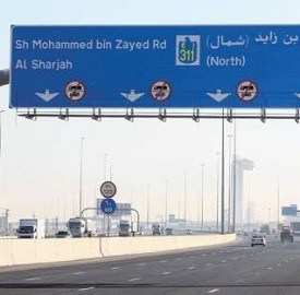 Emirates Road更名为Shaikh Mohammad Bin Zayed Road