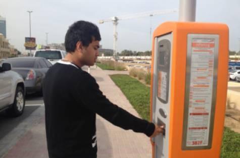 TECOM区域实行付费停车