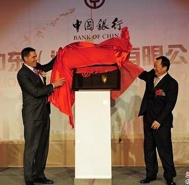 中国银行迪拜开业
