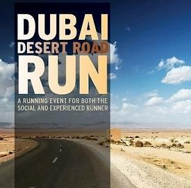 迪拜沙漠马拉松