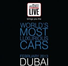 迪拜豪车展