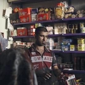 伊拉克青年