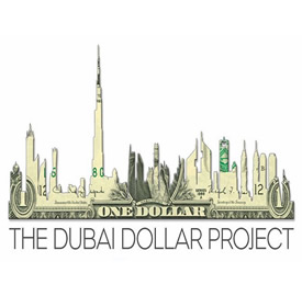迪拜货币艺术展