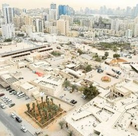 Heart of Sharjah