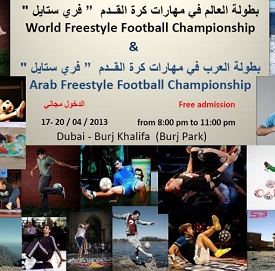 Arab and World Freestyle Football Championship