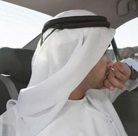 UAE MAN