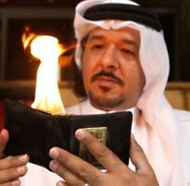 阿拉伯魔术师