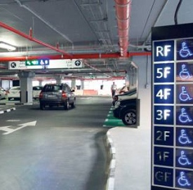 Rashidiya Metro parking