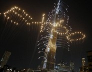 firework expo