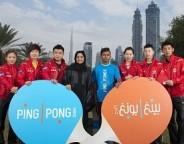 Dubai Sponsored China players and UAE Team Players at Safa Park