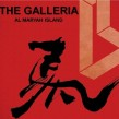 Galleria pic