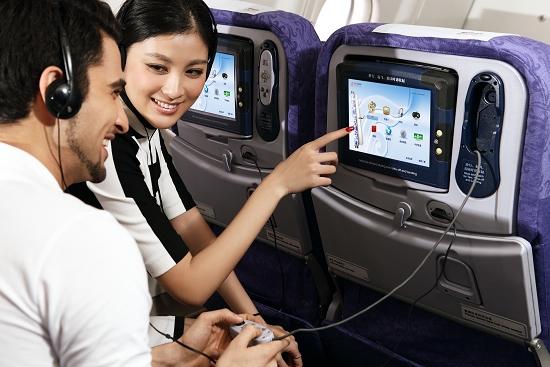 A330-300超级经济舱娱乐(1)