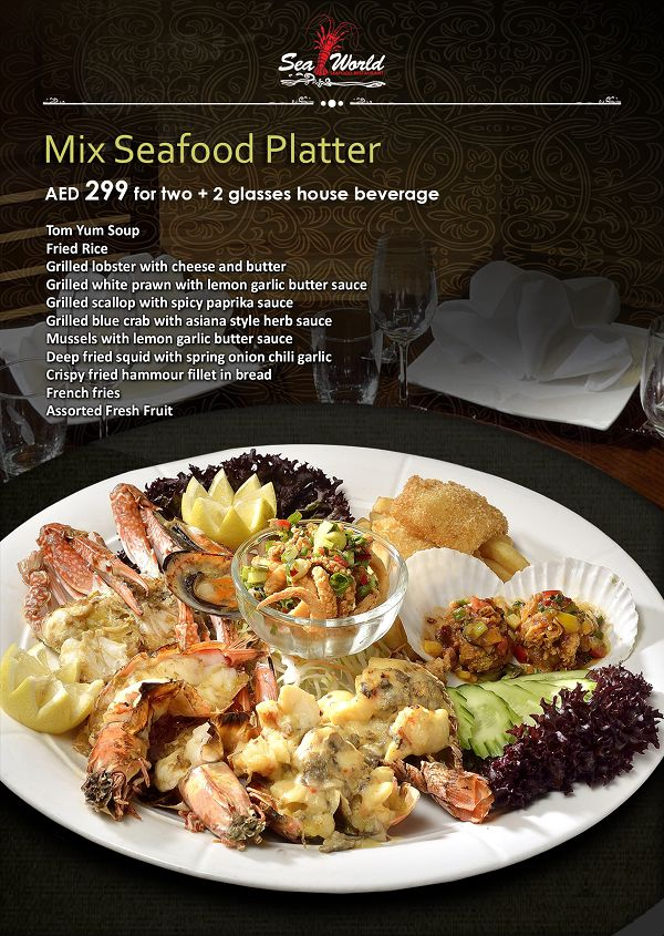 Sea-World-Sea Food Platter