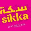 sikka 2014