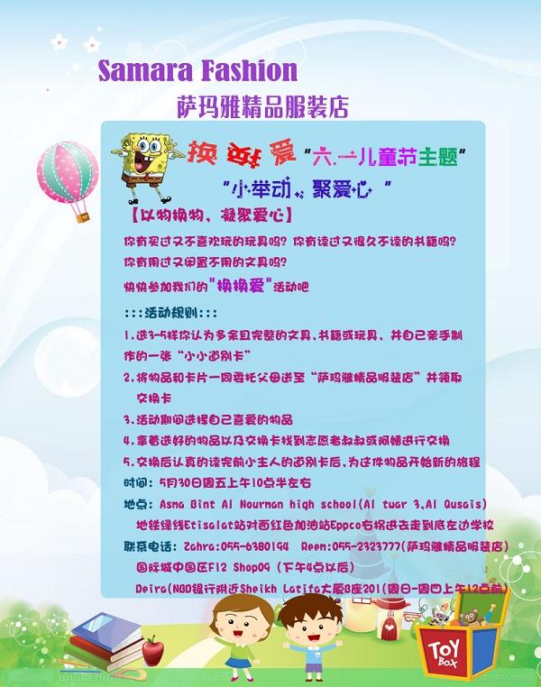 huanhuanai2
