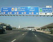road signboard