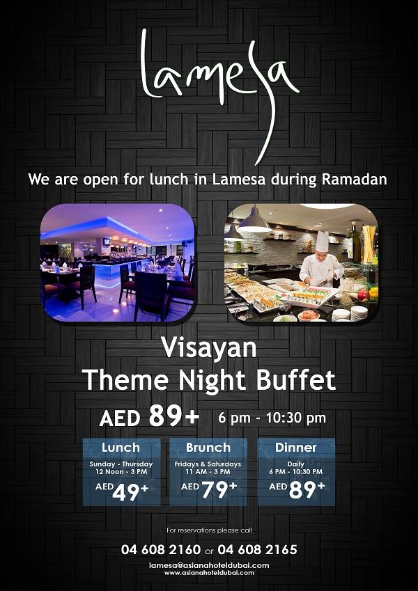 Lamesa Ramadan Poster