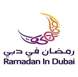 Ramadan in Dubai