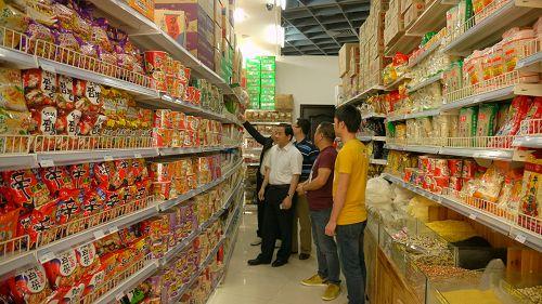 wenzhou supermarket