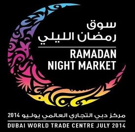ramadan night market