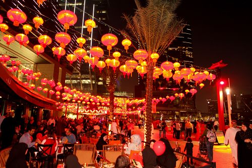 January 2014 Chinese New Year Celebrations at The Galleria on Al Maryah Island