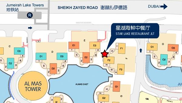 xinghu map