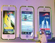 RTA smart app