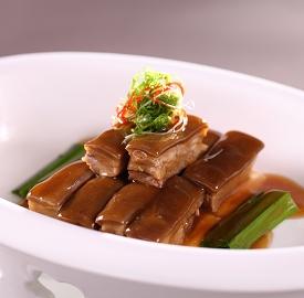xianggong