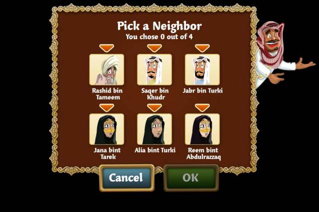 农业时代的阿拉伯人