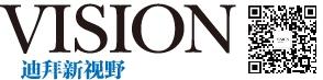 vison logo