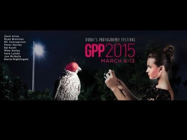 20141022_GPP-2015