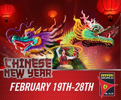 Chinese New Year 300X250-01