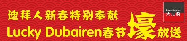 choujiang4