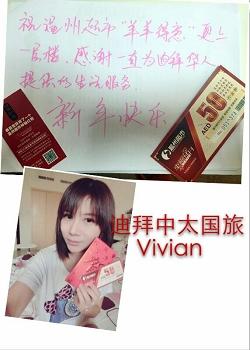 nEO_IMG_中太VIVIAN