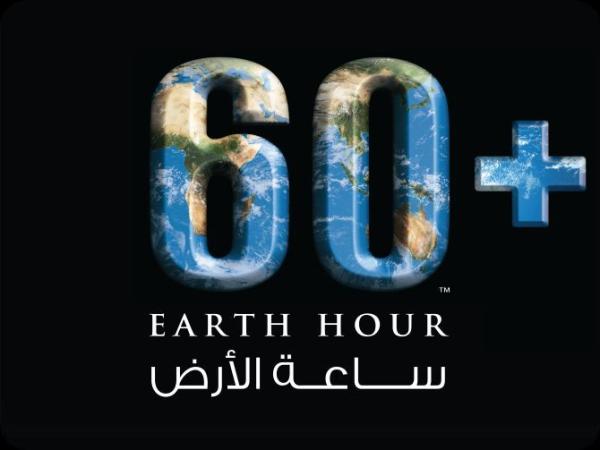 地球一小时
