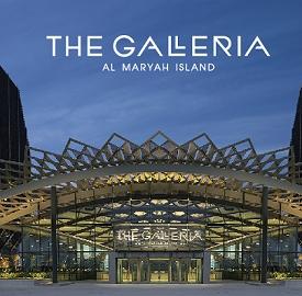 the galeri logo