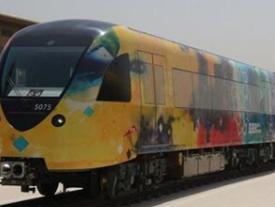 Dubai+Culture+Dubai+Metro+Carriages+-+Abdulqader+Al+Rais_副本